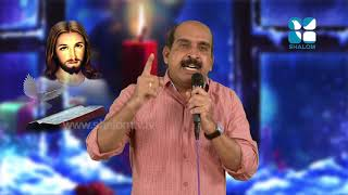 Download #യേശു ആരിലും വലിയവൻ Yesu Arilum Valiyavan 415 Video
