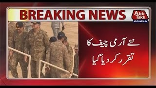 Download Lt.Gen Qamar Javed Bajwa appointed as new COAS Video