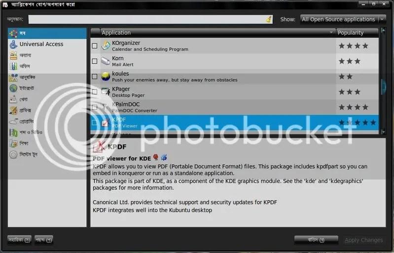 Ubuntu Application Manager