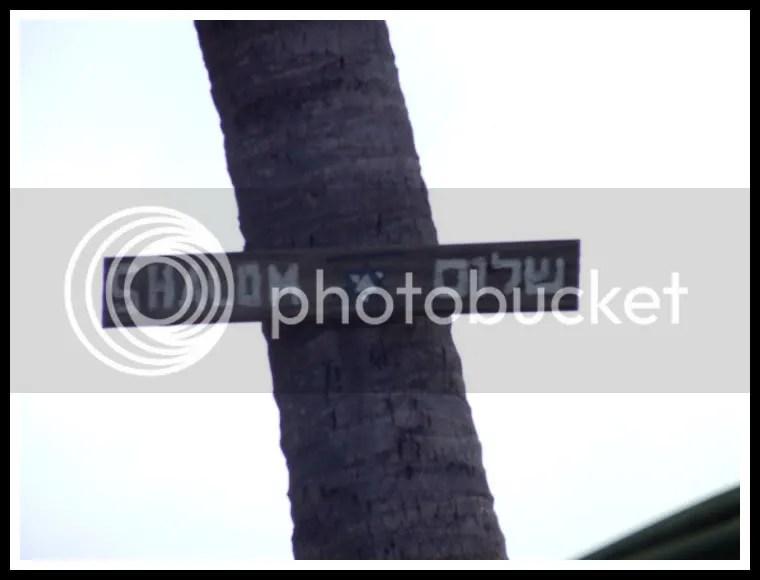 Fiji - Soso Village