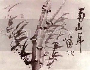 Phong Hoa Tuyết Nguyệt - Phong