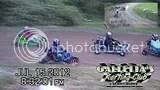 7/15/2012 - Twin-30s (11 karts)