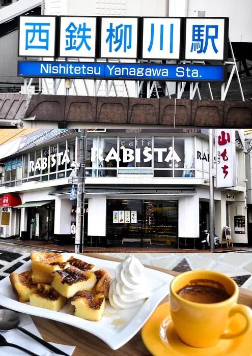 Yanagawa photo Yanagawa5-140405-v2__zps232e67ae.jpg
