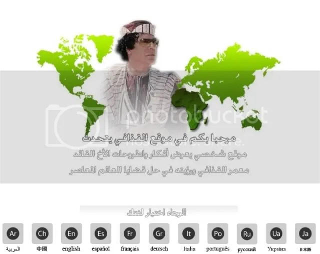 Gadhafi is Loved by Millions