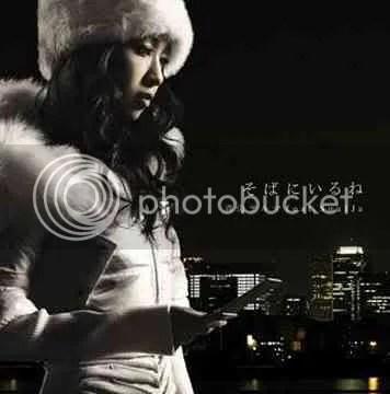 Thelma Aoyama- Soba ni Iru ne