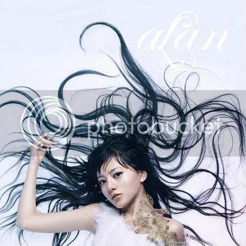 alan- Hitotsu