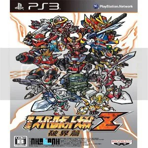 [Nhật Anh] PS3 chuyên cập nhật game 3.6+ và các game mới nhất trên PS3 3.55 hackfull