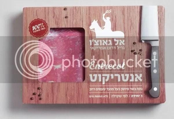 viande,meat,boucher,planche,knife,couteau,rose/rouge,bois,die cut