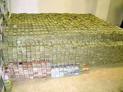 So this is what 206 Million Dollars look like