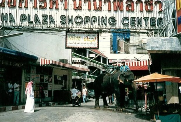 By BeenToBangkok - Own work, CC BY-SA 4.0, https://commons.wikimedia.org/w/index.php?curid=47823587 photo Nana_Plaza_Shopping_Center.jpg