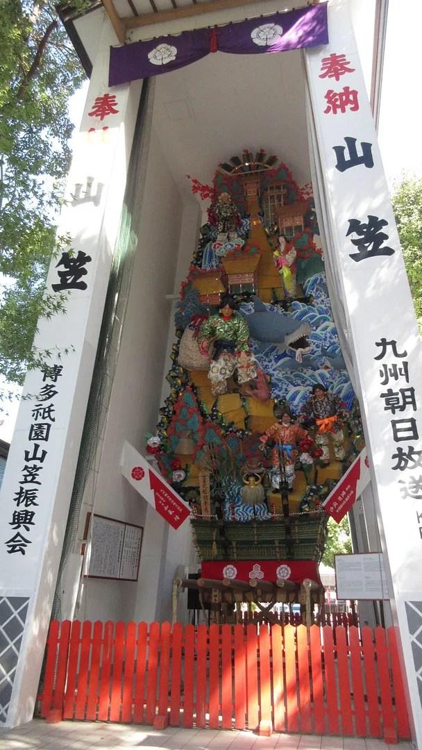 photo Kushida Shrine 18.jpg
