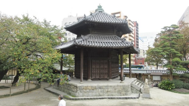 photo Tch-ji Temple 2.jpg