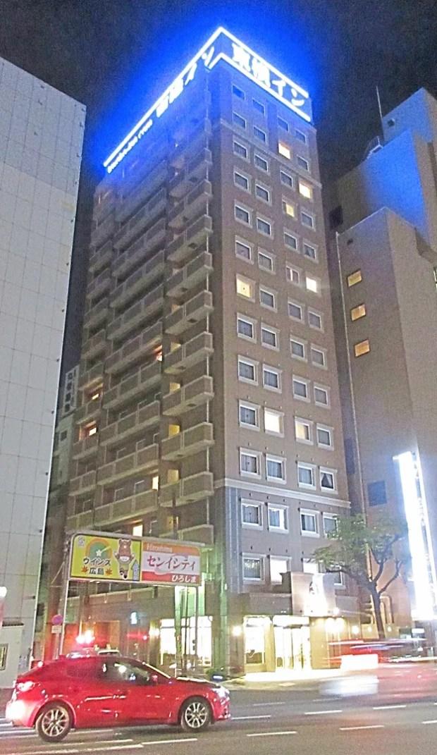 photo Toyoko20Hiroshima.jpg
