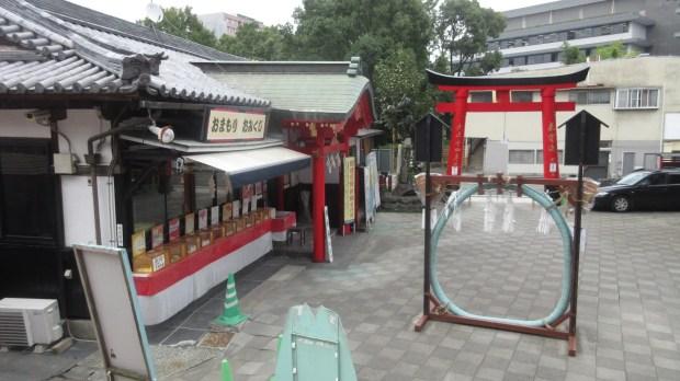 Kumamoto trams sake yakitori