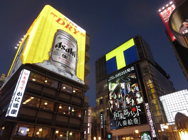 Dotonbori lights camera action