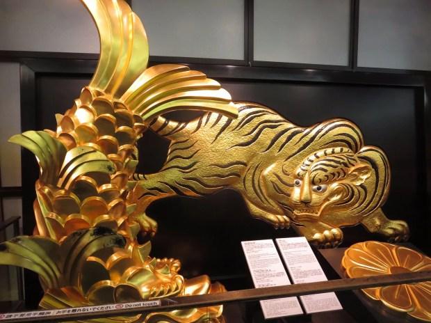 Osaka Castle Tiger