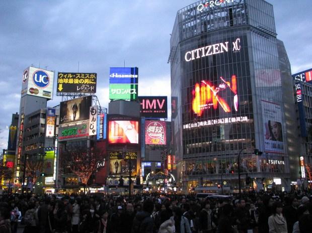 Shibuya Scramble Tokyo