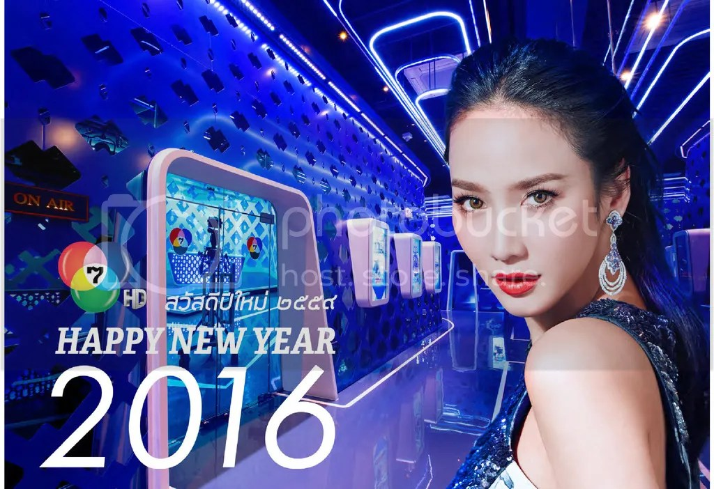photo CH7-Calendar-2016_Cover_zpsrwkvrunl.jpg