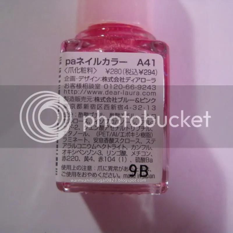 Pa Nail Polish,Japanese Nail Polish,warmvanillasugar0823,Pa Nail Polish A41
