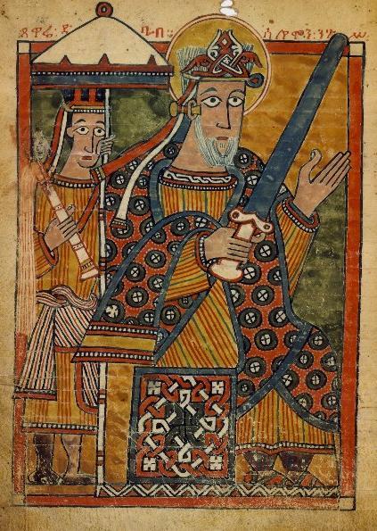 Saint Elesbaan. Psautier éthiopien d'Abbadie. Vers 1450.