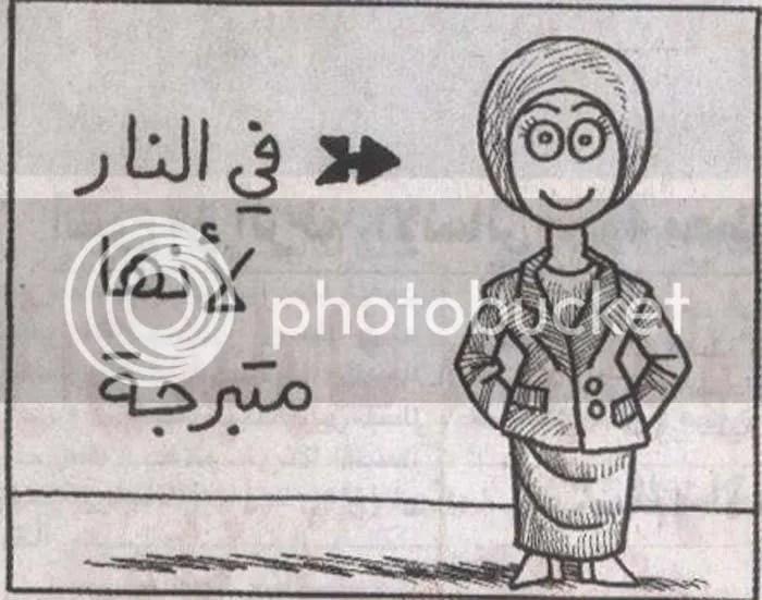 004oe1.jpg picture by elhanem