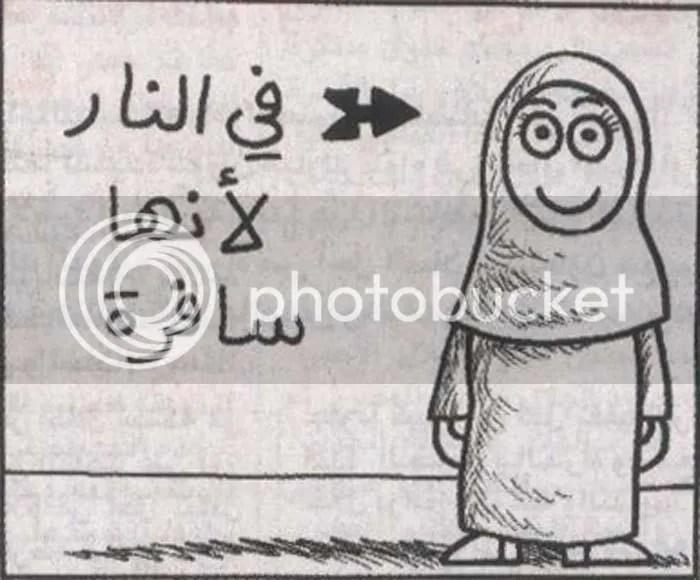 005tm1.jpg picture by elhanem