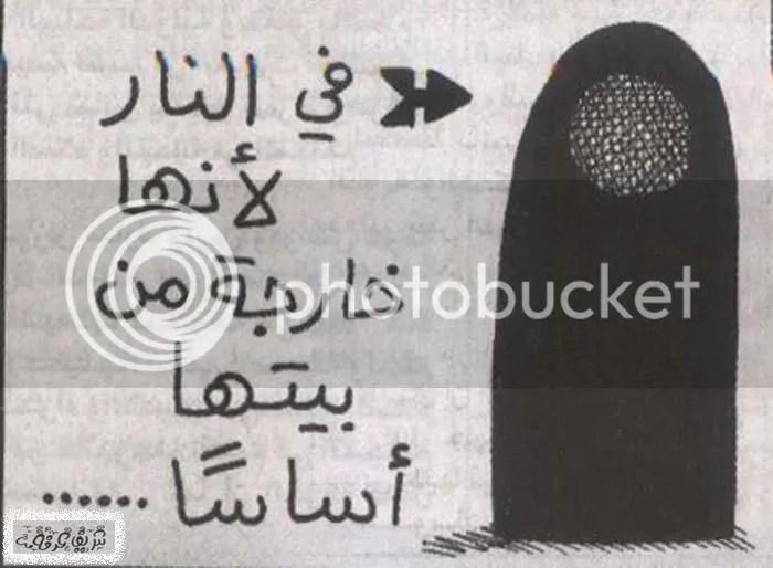 008esk1.jpg picture by elhanem