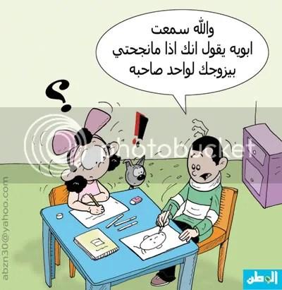 2001_mis_p35_n35.jpg picture by elhanem