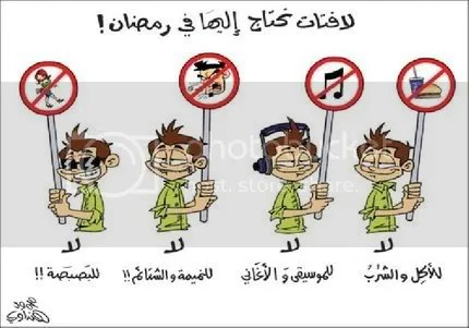 200709302010433.jpg picture by elhanem