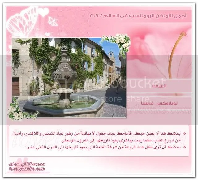RPlaces2007-07.jpg picture by elhanem