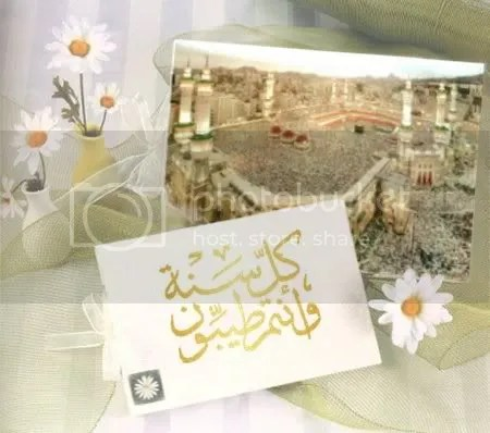 jikzm.jpg picture by elhanem