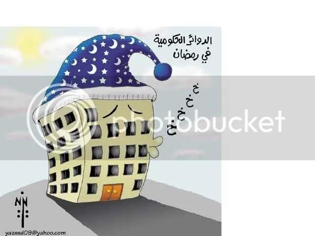untitled9-2.jpg picture by elhanem