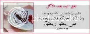 image004-1.jpg picture by elhanem