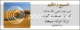 image008-1.jpg picture by elhanem