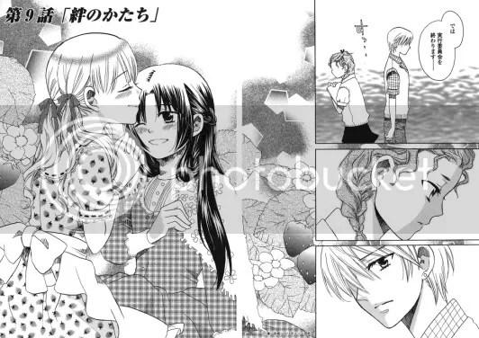 Hatsu Koi Shimai 1 and 2.