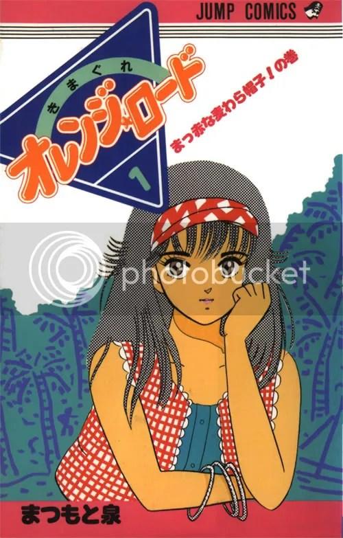 portada de la edicion original japonesa de KOR