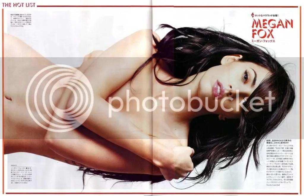 Megan Fox | Rolling Stone