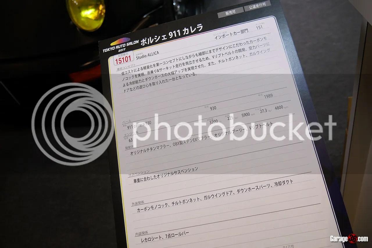 photo P1050465.jpg