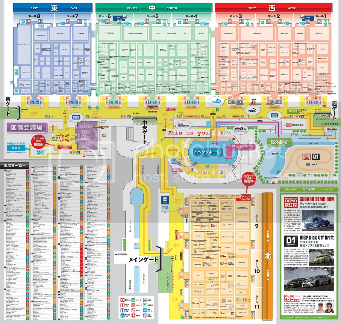 photo TAS_map.jpg