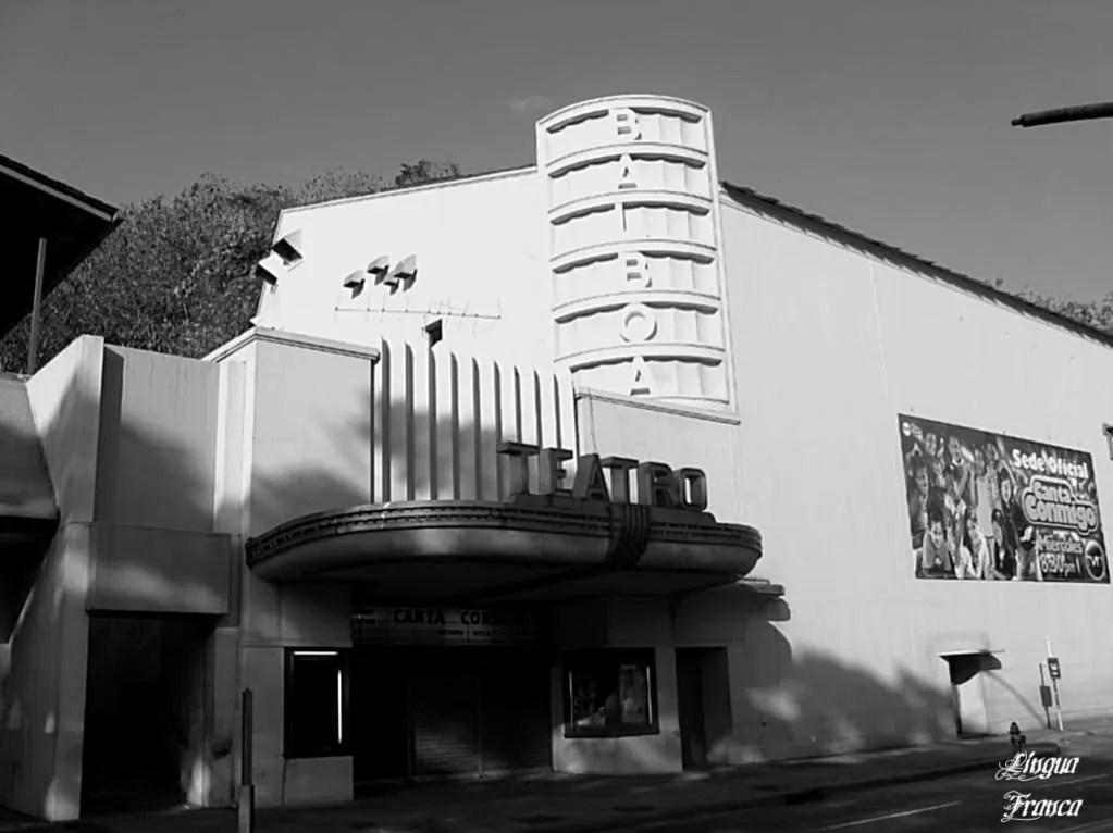 Photograph of Balboa Theater located at Balboa, Panama City, Panama.  (Credit:  Omar Upegui R.)