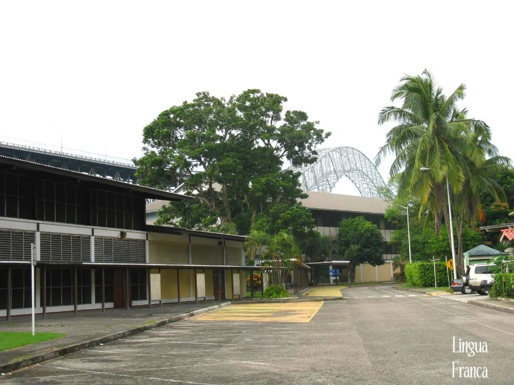 Panaramic view of the entrance to the former Panama Canal College.  You can see the arch of the Bridge of the Americas in the middle of the photograph.  (Credit:  Omar Upegui R.)