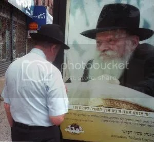 RabbiMenachem.jpg picture by kjk76_94