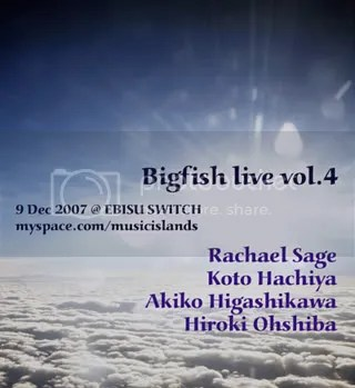 Bigfish Live vol.4