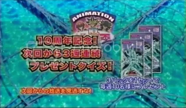 Promotional contests featured in the end of some 5Ds episodes.