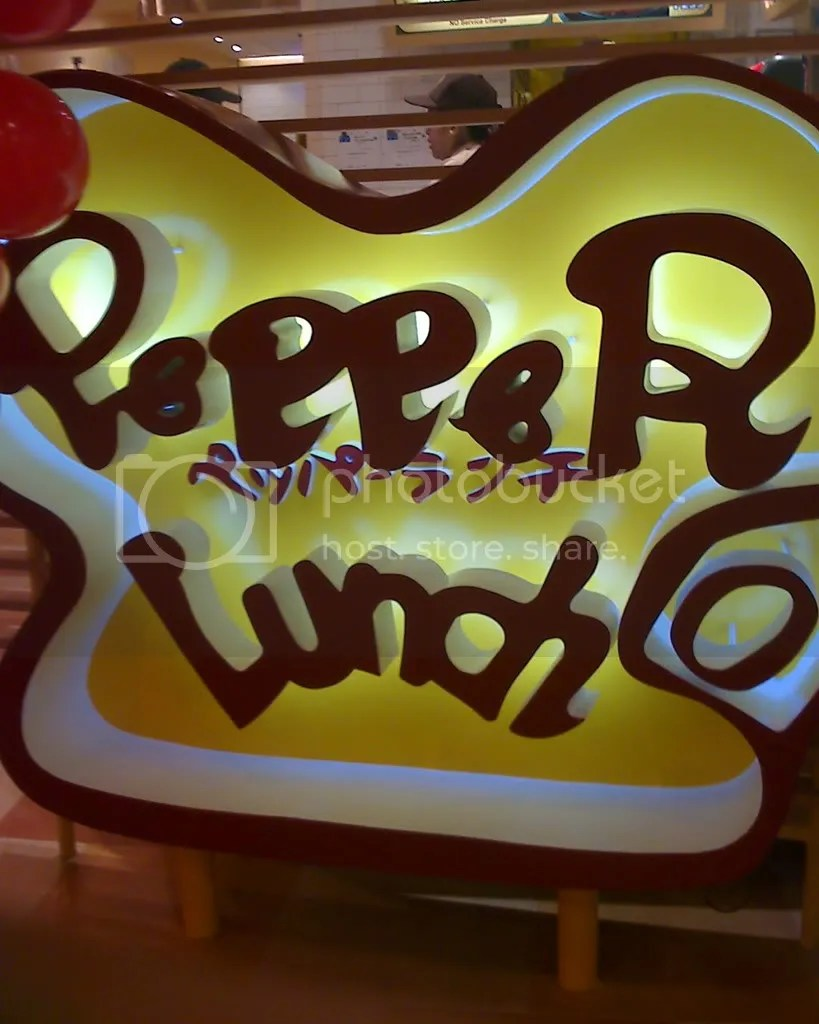 Pepper Lunch at Shangri-la Plaza Mall