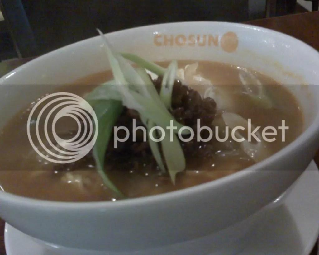 Beef Bulgogi Ramen