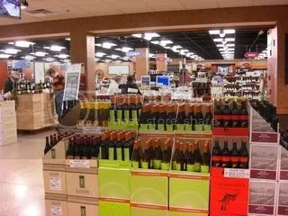 Wegmans entire 1st flr is a wine shoppe