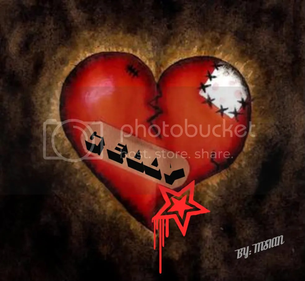 broken hearth Pictures, Images and Photos