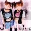 https://i2.wp.com/i254.photobucket.com/albums/hh96/Ayushamus/DESCARGA%20PORTADAS/W_3rd_single_Robokiss.jpg