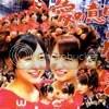 https://i2.wp.com/i254.photobucket.com/albums/hh96/Ayushamus/DESCARGA%20PORTADAS/W_5th_single_Ai_no_Imi_wo_Oshiete.jpg